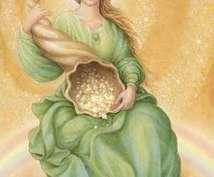 豊かさの女神ヒーリング行います 様々な豊かさをこの機会に是非ゲットして下さい!