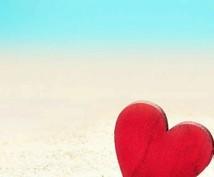迷う!3度の子連れ結婚生活の知恵で恋愛相談乗ります 浮気や二重人格、DVから回避、福祉制度まで!経験をフル活用!