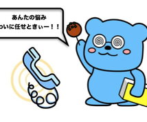 """52歳の母親に、せどりで""""日給3万円""""稼がせた僕が、あなたのせどりでの疑問を解決します!"""