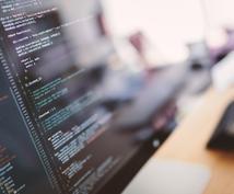 Accees データベース制作・カスタマイズします VBAでの開発喜んでお引き受けいたします