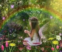 シルバーバーチの霊訓での鑑定霊視致します 悩みを一人で抱え込まないで下さい