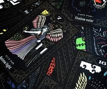 カード引きます ユングタロットカードであなたの潜在意識にアクセス