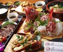 飲食店の【宴会コースメニュー】提供いたします ★★調理手順毎の画像入りレシピ表を納品致します★★
