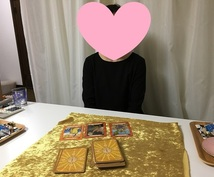 八百万の神カードから現在課題未来をお聞きします シンクロや予言、何度も同じカードが出る人続出のまさに神カード