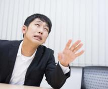 口ベタ、あがり症でも5分でスピーチ名人になれます コミュ障、緊張、赤面、多汗症、全ての悩みぶっ飛ばせます