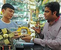 中国浙江省義烏市(イーウー)市場で代行調査します 世界最大の卸売市場でどんな商品があるか代行で調査します!