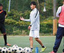 サッカーアドバイスーチームの中心になる方法教えます 〜敵からボールを奪われなくなります〜