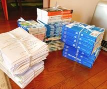 薬剤師国家試験の勉強についてアドバイスします 薬学部で国家試験の勉強方法に悩んでいる方