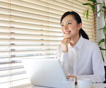 とっておきの副業おしえます ネットで簡単に出来る副業を探していませんか?