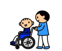 障害者が相談受付ます 当事者の気持ちを知りたい!そんなあなたへ