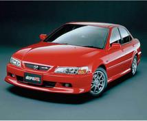 70万円程度でも、20万円は得する中古車の買い方 アドバイスします