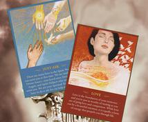 心の内面に対するメッセージが欲しい方へお届けします スピリットたちから今、あなたに必要なメッセージをリーディング