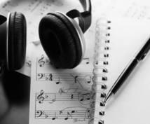 オリジナルBGM等作曲します オリジナルのボーカル無し音源を!