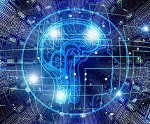経済的・時間的に成功する思考法を教えます 人生を成功させるための知的パフォーマンスの高め方