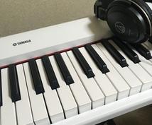 詞先or曲先、あなただけのオリジナル曲を作ります 詞を作ったけど作曲ができない…そんなあなたへ