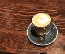 京都の素敵なカフェをご紹介します おいしいコーヒーが飲みたい方やおしゃれカフェへ行きたい方向け