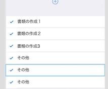iosアプリの作り方教えます xcodeで新しいswift3の言語を使いiosアプリ作成