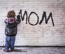 安心して子育て出来る「子育ての軸」を提供します 子育てに自分で答えを出せるようになりたいママへ