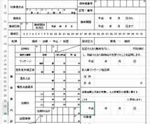 Office文書の作成お手伝いします Excel, Word, Powerpoint 文書の作成