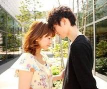恋愛成就率90%の現役女子大生が恋愛の相談をなんでも乗ります。年齢問わないです。