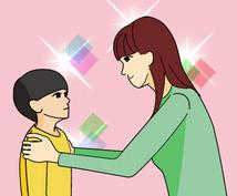 言葉が遅い、発達障害があるお子様を育てるご家族の方へ  ★療育方法やお悩みのご相談★
