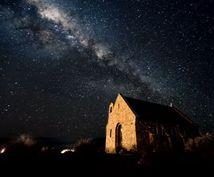 ニュージーランド旅行&滞在のご相談