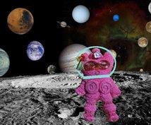 惑星が示唆する運命を、ホロスコープから読み解きます 判断を誤らないためのヒントが欲しいあなたへ。