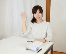 勉) 「スタディビッグバン」あります 受験や試験対策に絶対効果!(300字鑑定付き)
