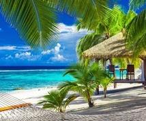 クック諸島、タヒチへのハネムーンをプランします 〜予算内での最適な旅行プランを2パターン提案〜