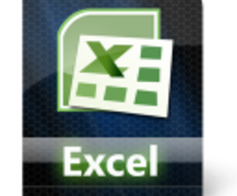 Excel作業の効率化をお手伝いします(エクセルマクロ制作)