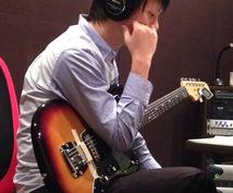 エレキギターのBGMやジングルを製作します 現役ギタリストの本格BGM!振り幅の広いサウンドでお届け!