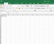 Excel自動作業ツール作成します 【いつも同じ作業をしている方へ】マクロで作業を楽にします
