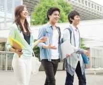 学生生活や就職活動の相談を受け付けます 右も左も分からない大学生をサポート!