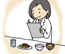 あなたに必要な栄養素・サプリメント栄養士がアドバイスします!占い付き☆
