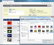 イントラネットでの桐10の活用術を伝授します WEBサーバと桐10が連携したシステム開発をお手伝い。