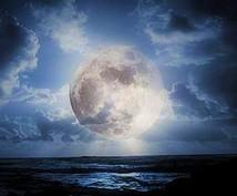 タロット占いとカウンセリングで心の整理を手伝います 「暗い夜道を照らす心のランタン」甘辛タロット占い