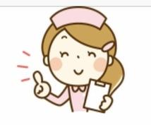 看護師があなたの悩みに寄り添います あなたの不安、人に話してみませんか?