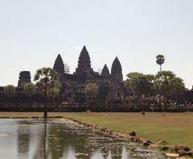 カンボジア人によるカンボジア語会話レッスン出来ます カンボジア旅行・ボランティア前にカンボジア語を勉強しませんか