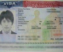 米国(アメリカ)ビザ取得手伝います ビザ申請が出来ない等という方。力になります。