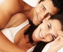 あなたの思い通りの恋愛に発展させます 恋愛に悩んでる方にオススメの即効薬!