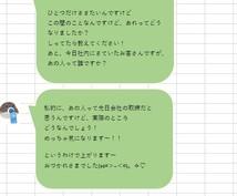 日本人が日本語の添削をします 手紙からビジネス、曖昧な日本語も全てお教えしましょう