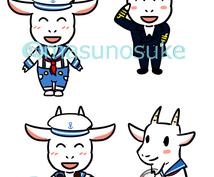 キャラクターデザイン制作致します 企業のマスコットなどにご活用下さい