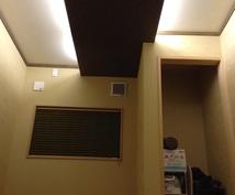 ライティング・照明の提案をビシッとします 部屋をかわいく・かっこよく・モダンに・スタイリッシュに