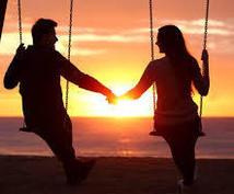 強力縁結びワーク♡距離を縮めて変化を起こさせます 【恋愛成就☆進展しない関係・連絡が取りにくい方へも】