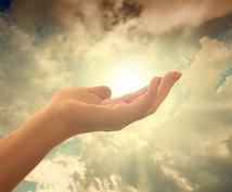 霊感 霊視鑑定。恋愛、人間関係、金運、未来視ます 浄化やヒーリングをしながらお話しさせて頂きます。
