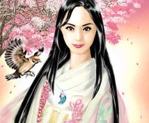 瀬織津姫シリーズ第3弾 祓川ヒーリング伝授します 伝統的な大祓のエネルギーで身も心もスッキリ浄化したい方へ