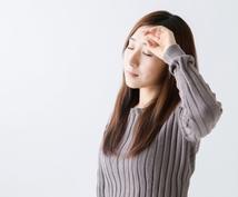本格診断★漢方で更年期の対策教えます 更年期障害がつらい方、予防しておきたい方へ
