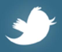 twitterのフォロアーを確実に増やす方法をお教えします