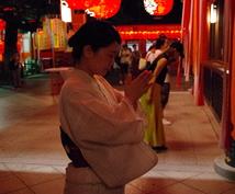 京都観光の旅程作成します 京都を熟知した元観光タクシードライバーなんでも相談ください