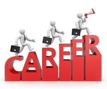 必ず成功!!就職、転職活動をサポート〜あなたの課題把握、改善まで徹底的に〜